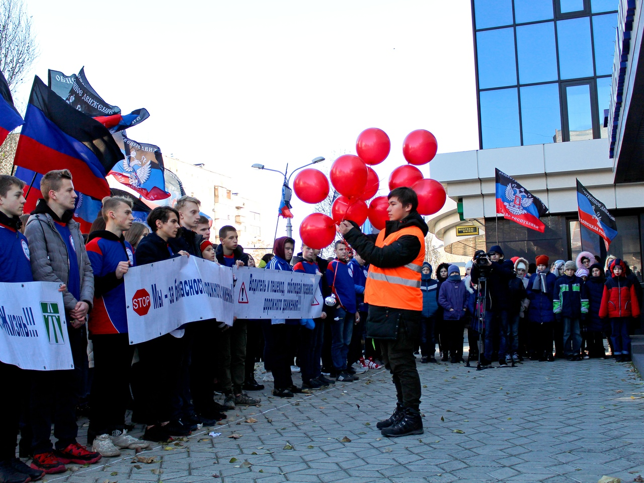 Всемирный день памяти жертв ДТП 15.11.2019