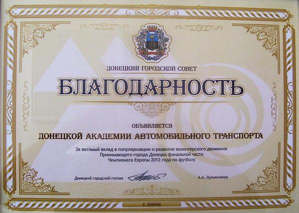 Поздравляем студентов
