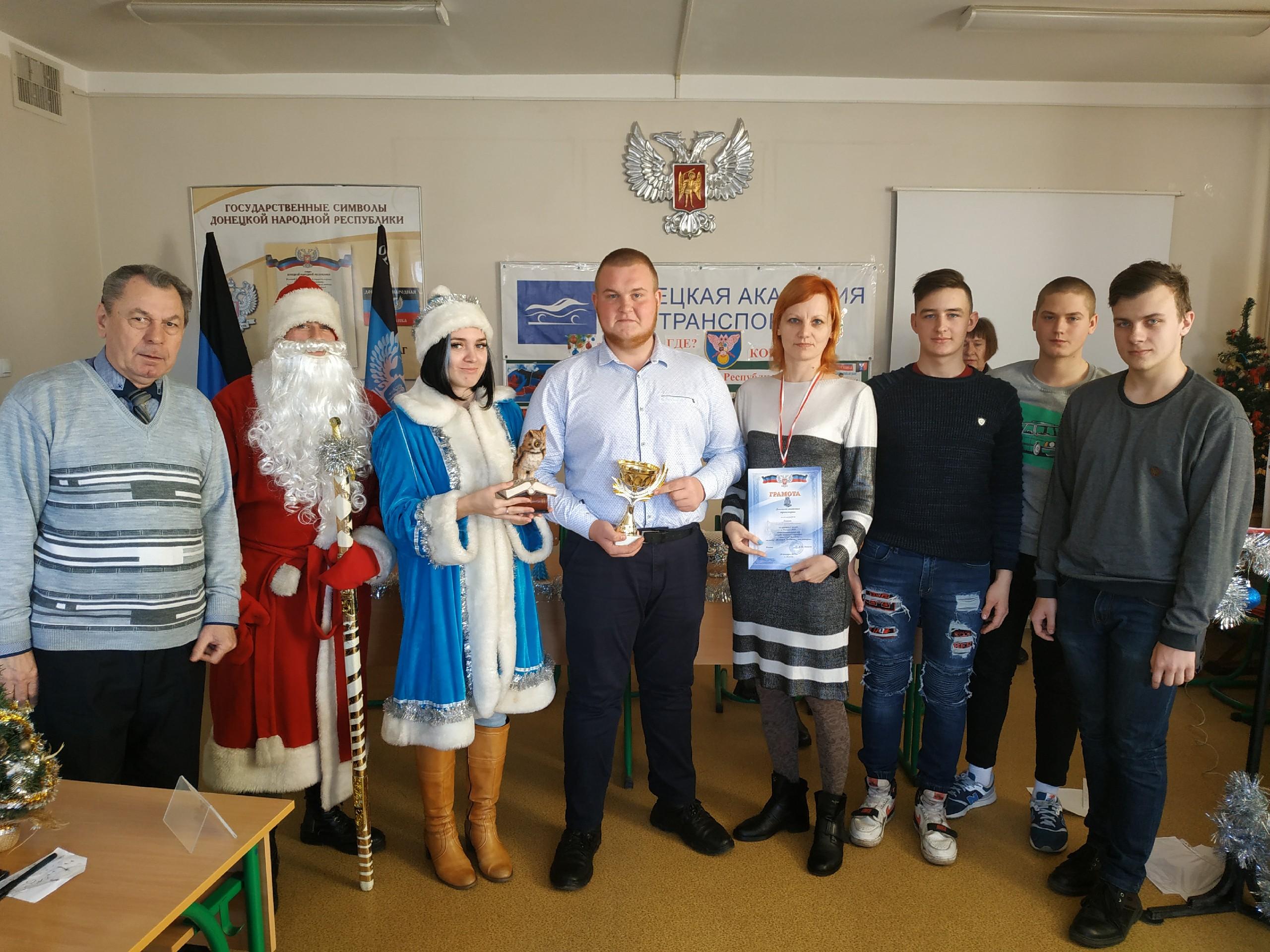 20 декабря 2019 года в Донецкой академии транспорта прошел новогодний Финал-2019 в клубе знатоков «Что? Где? Когда?»