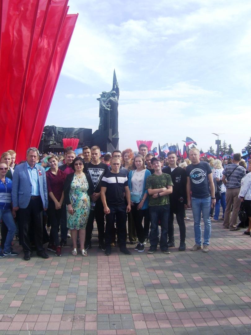 Митинг, посвященный 75-летию освобождения Донбасса