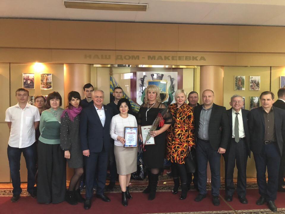 Празднование Дня автомобилиста в администрации г. Макеевка