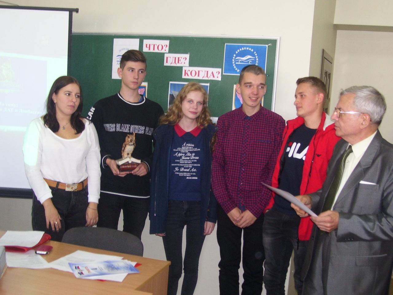 Открытие сезона игр знатоков. 26.09.19