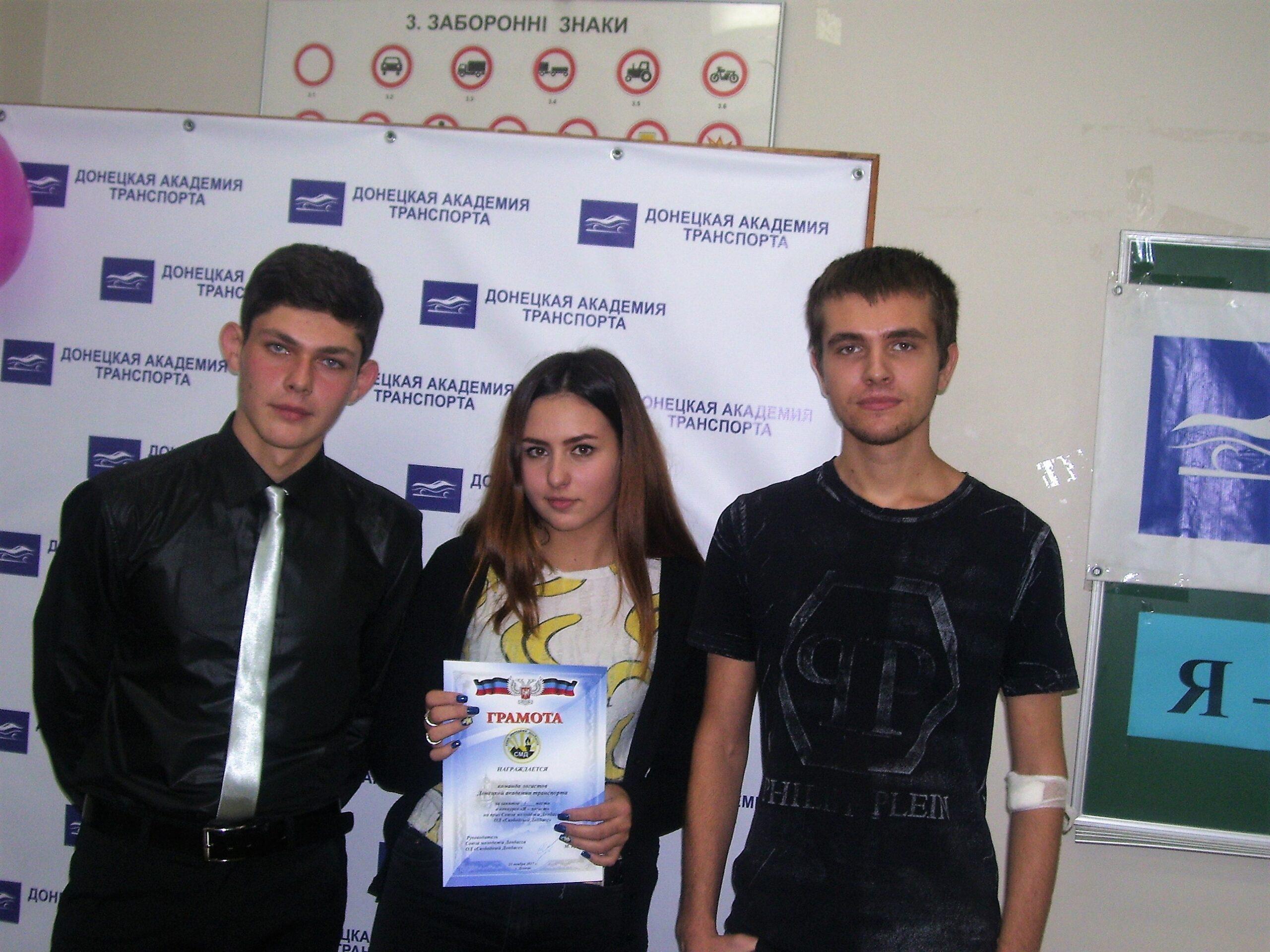 Межвузовский конкурс «Я- логист»