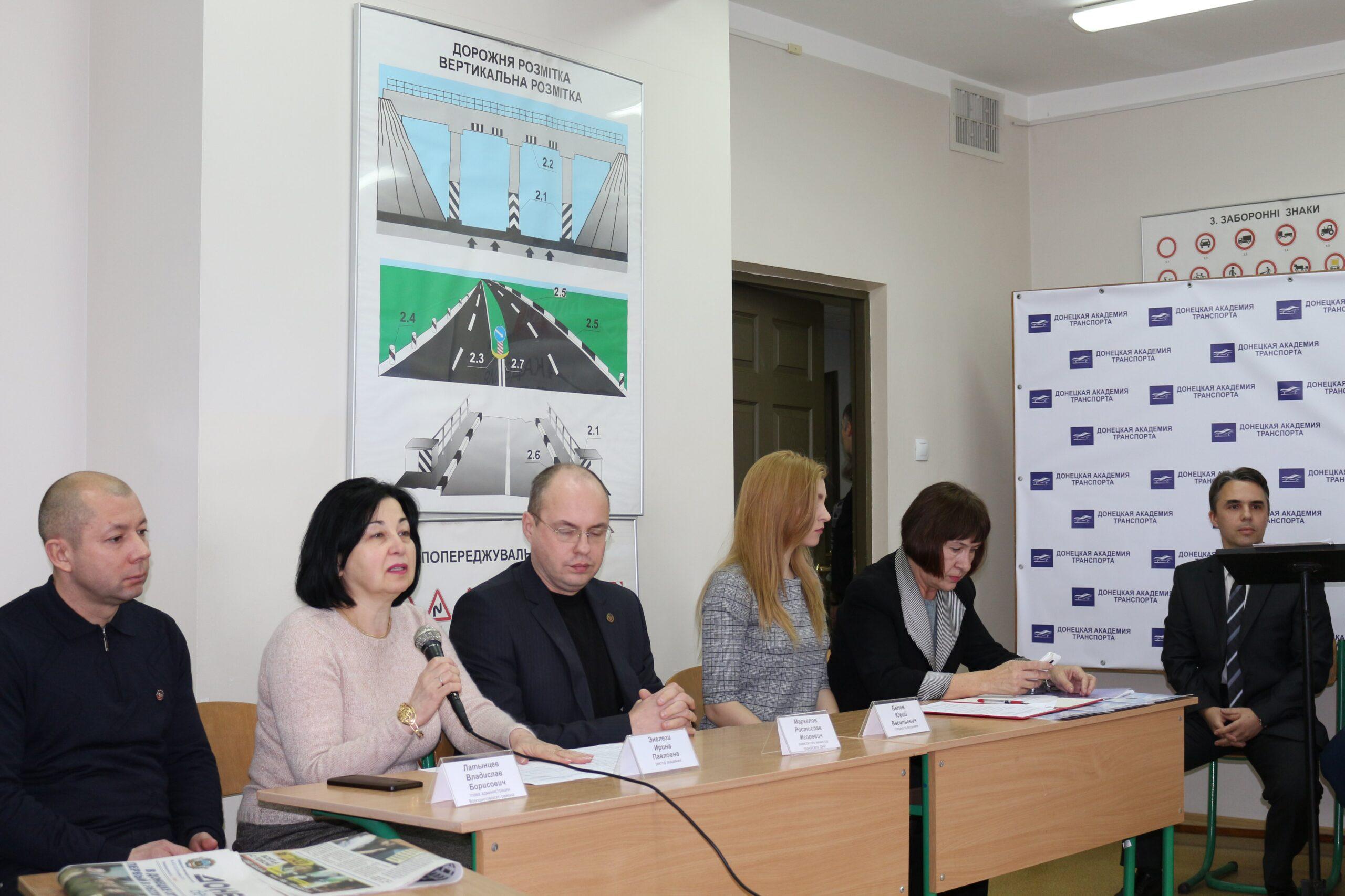 Пресс-конференция «Содружество и партнерство с Россией в сфере образования»