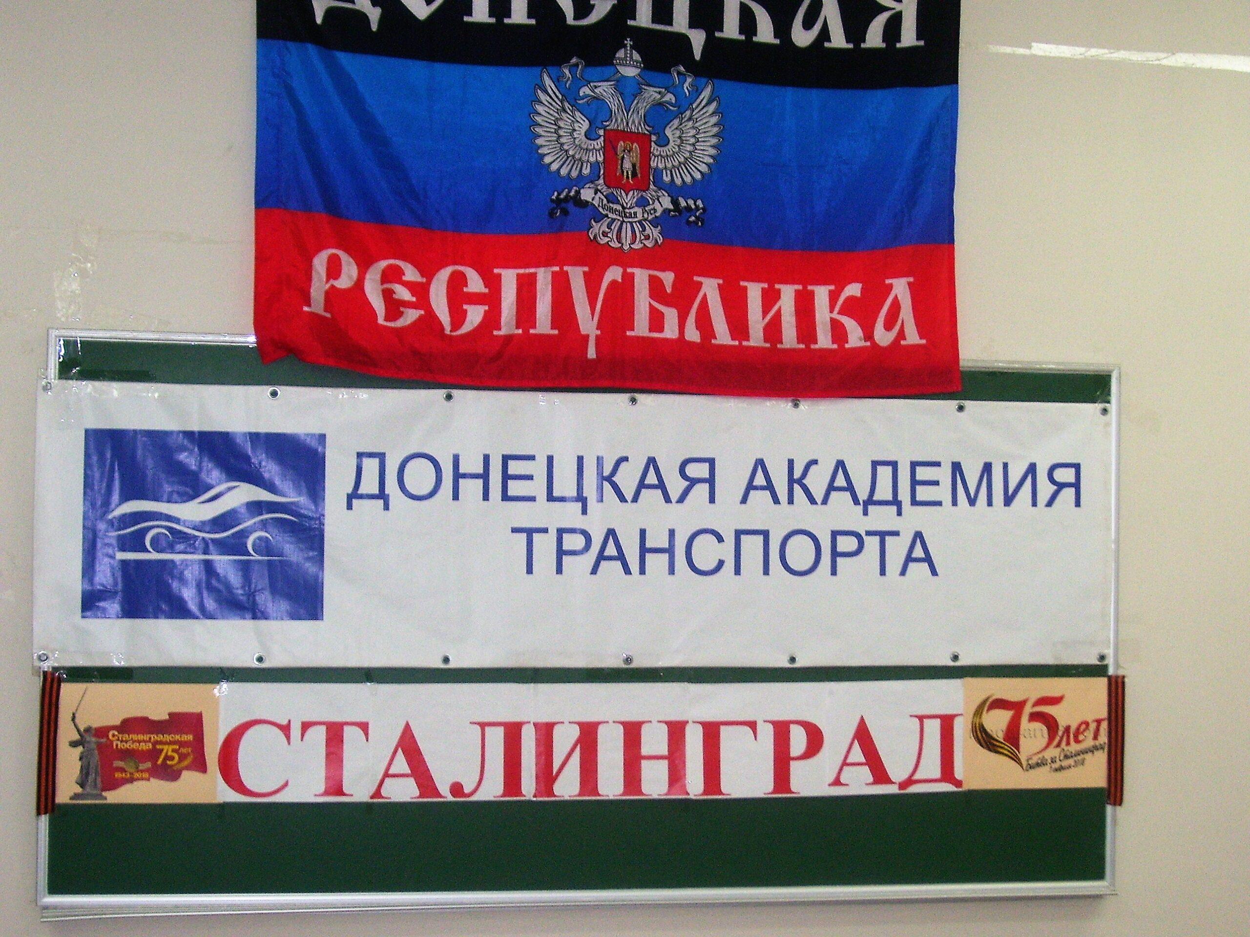 Сталинград — 200 дней мужества