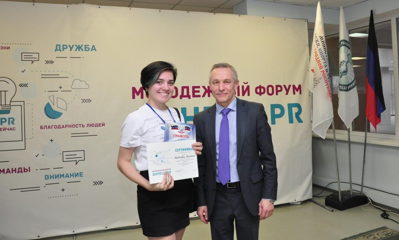 Поздравляем Щербакову Анастасию, лидера ОО «За БДД»