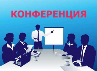 24 мая в Донецкой академии транспорта состоится Международная конференция «Научно-технические аспекты инновационного развития транспортного комплекса»