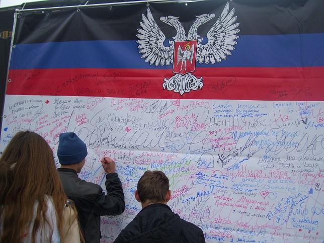 День флага Донецкой Народной Республики!