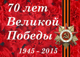ВНИМАНИЕ!!! Объявляется фотоконкурс «Этот день Победы»!