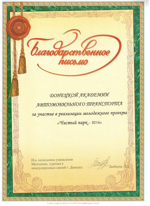 Поздравляем с заслуженными наградами!