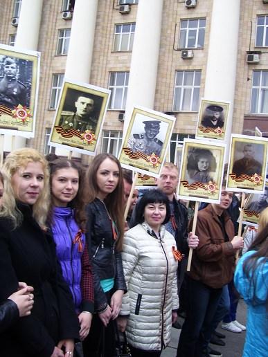 Парад 9 мая — 70 лет Великой Победы!