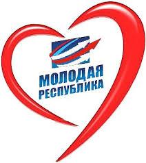 Политическая акция «День мира»