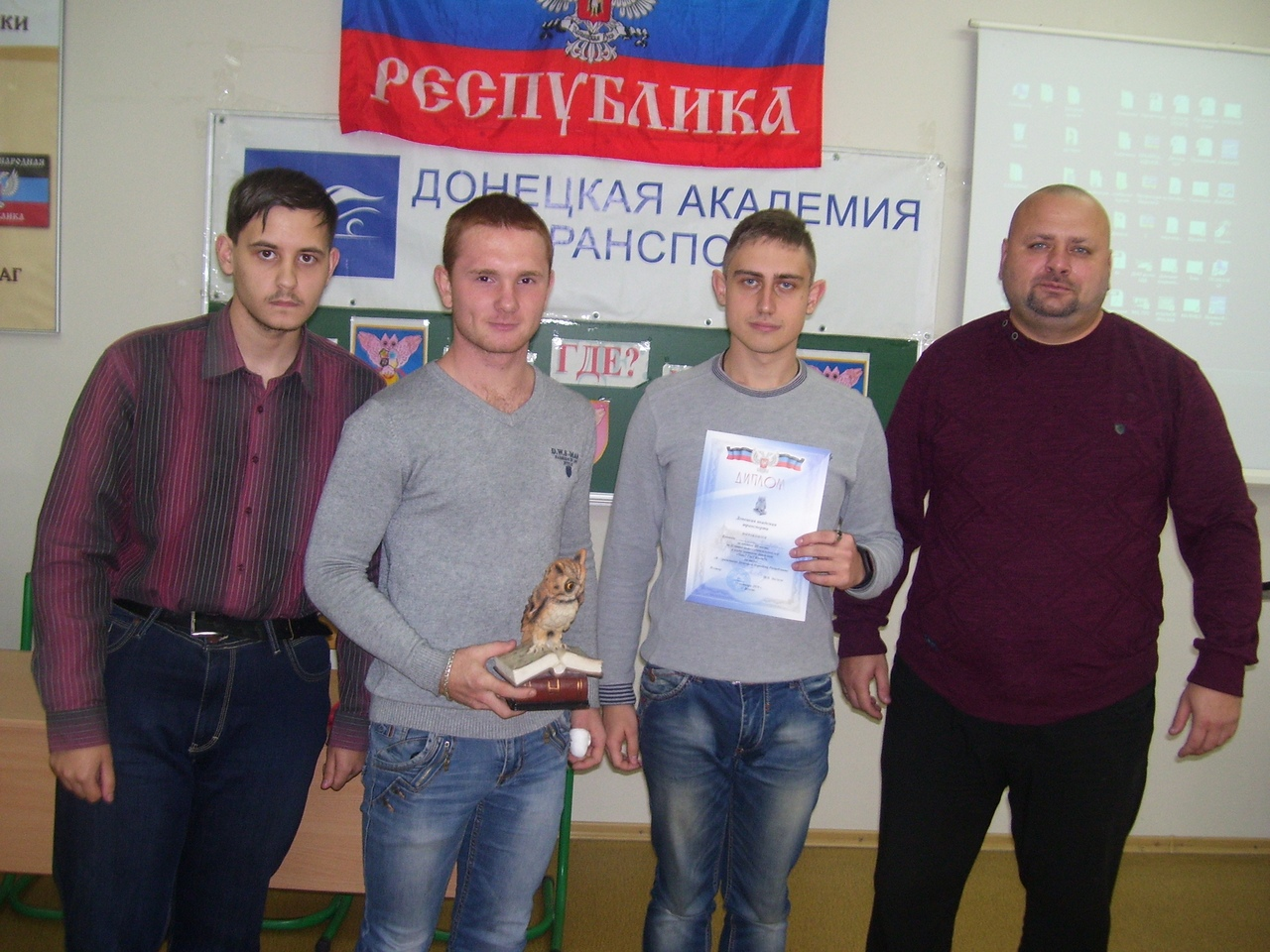 Турнир знатоков на тему: «Я — гражданин ДНР»