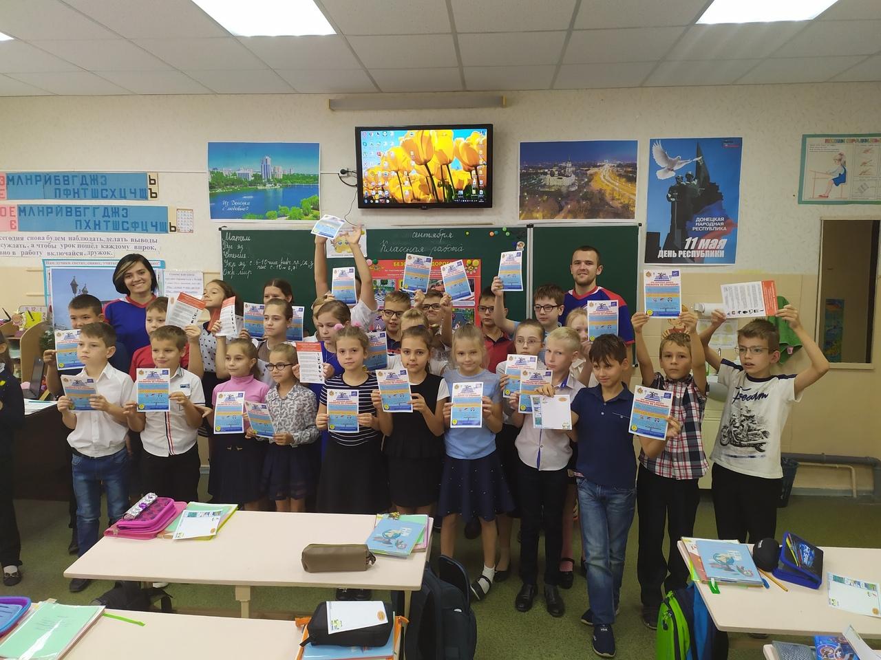 Урок БДД в школе 135 г.Донецка