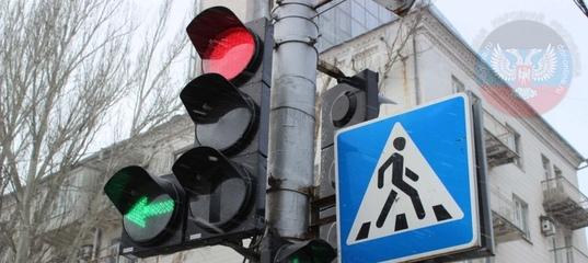В Донецке пройдет акция «Внимание! Дети на дороге!»
