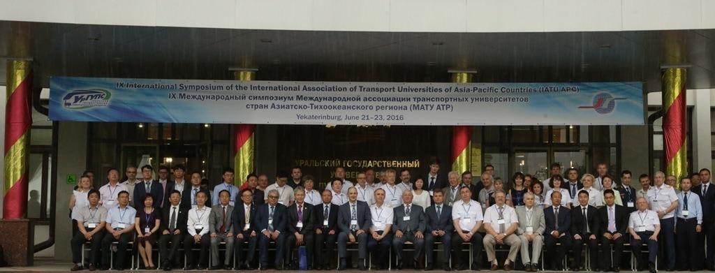 Донецкая академия автомобильного транспорта стала членом Международной ассоциации транспортных университетов стран Азиатско-Тихоокеанского региона (МАТУ АТР)