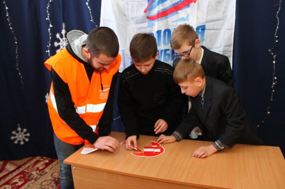 ОО «За БДД» ДААТ с игровой программой в Донецкой школе-интернате №1