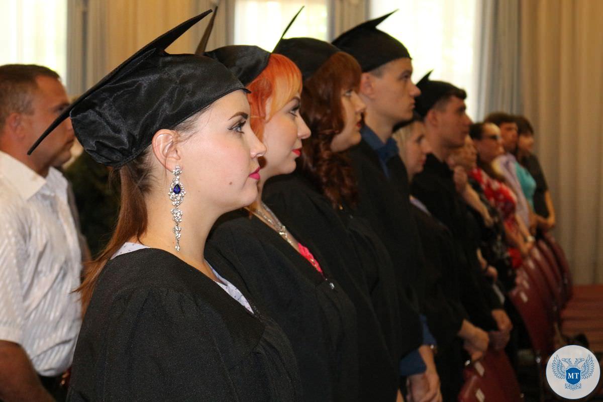 Церемония вручения дипломов. Выпуск — 2018