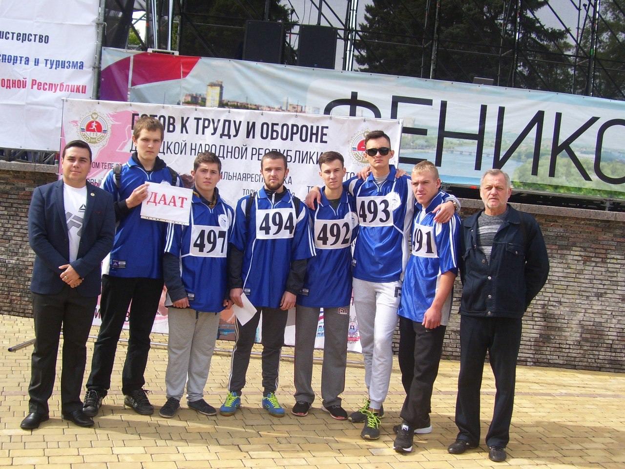 Участие в Республиканском спортивном фестивале «ГТО ДНР»
