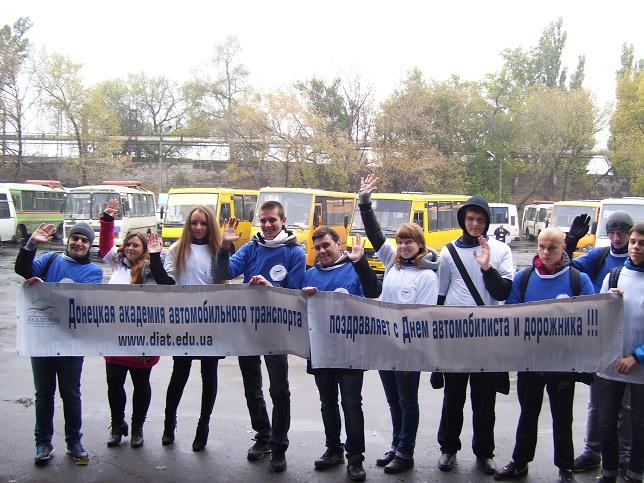 Флешмоб посвященный Дню автомобилиста!