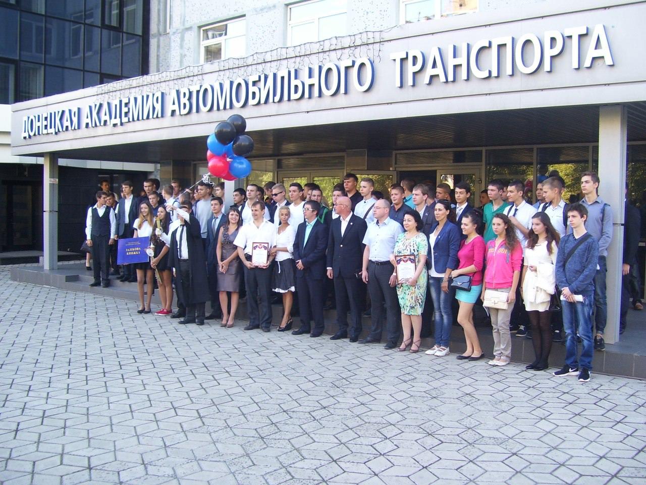 Посвящение первокурсников в студенты ДААТ!