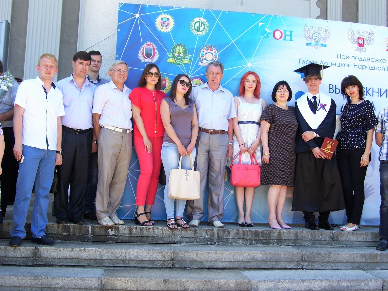 Церемонии награждения лучших выпускников Донецкой Народной Республики «Выпускник года–2018