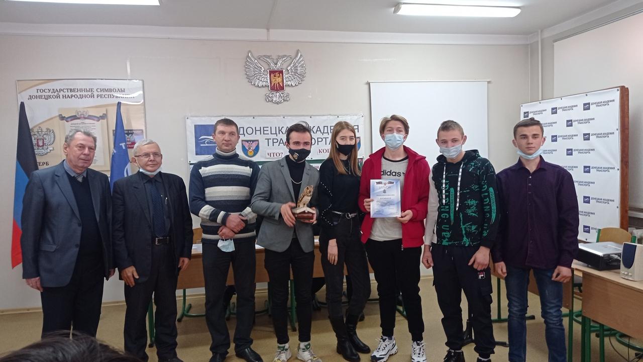 В Донецкой академии транспорта открыли новый сезон клуба знатоков «Что? Где? Когда?»