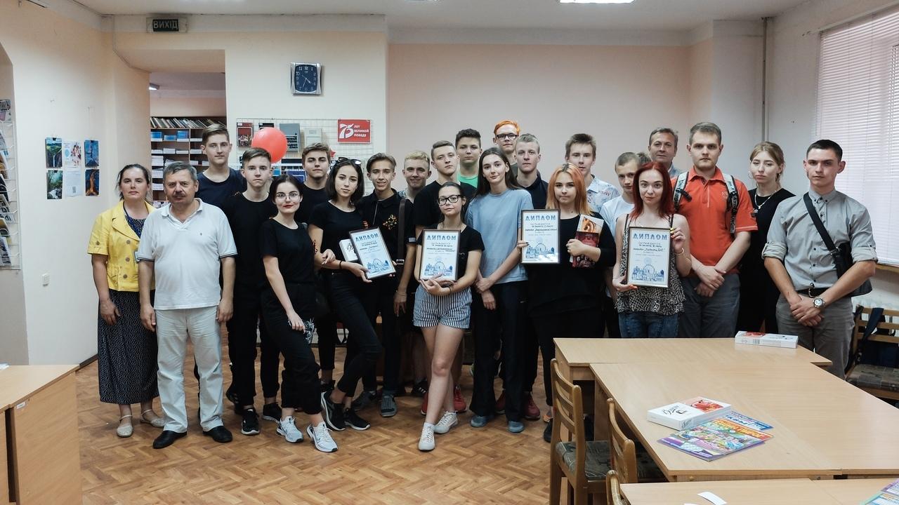 Квест ко Дню освобождения Донбасса 4.09.2020