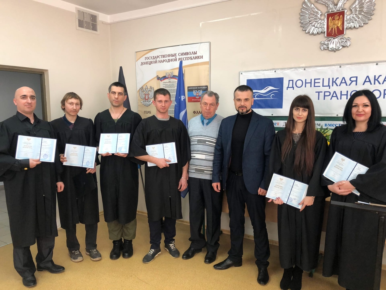 Церемония вручения дипломов магистрам и гостиная к 8 марта
