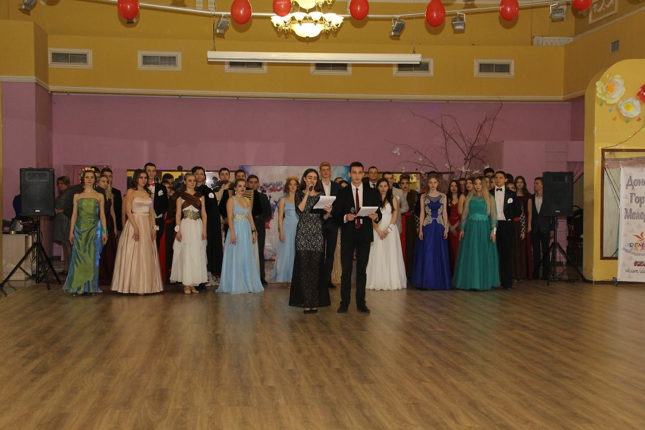 12 марта 2020 г., в Донецком городском молодежном центре состоялся Студенческий бал, который проходит ежегодно в начале весны.