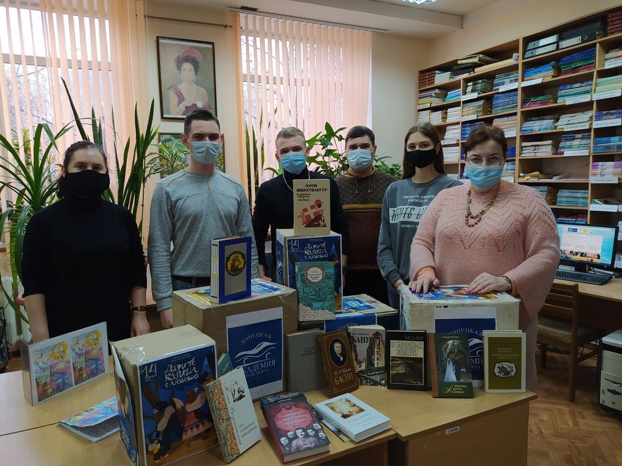 В рамках общероссийской акции в Донецкой академии транспорта собрали книги для Безыменской сельской библиотеки
