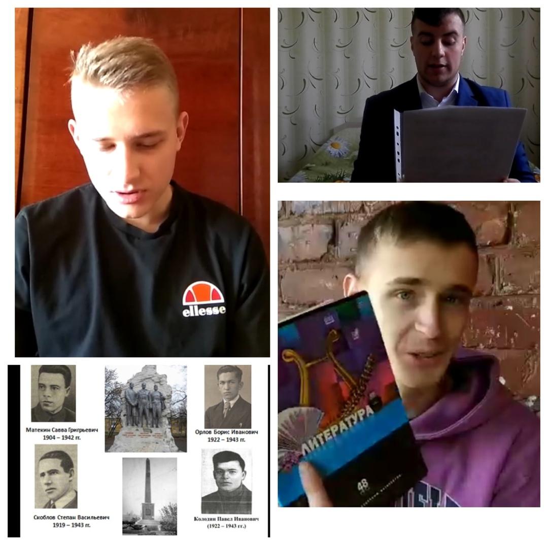 В Донецкой академии транспорта прошел Урок памяти, посвященный подвигу подпольщиков Донбасса