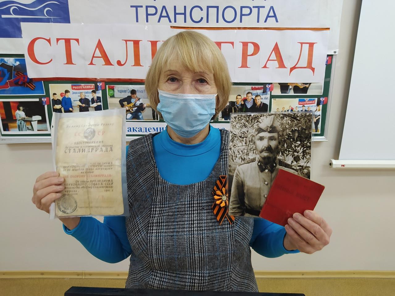 Урок памяти «Дорога к Победе. Сталинградская битва».