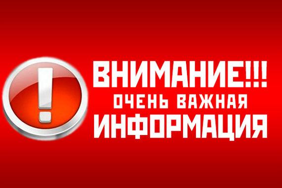 Внимание! C 28.09.2020 года по 11.10.2020 года образовательный процесс в Донецкой академии транспорта будет проходить с использованием электронного обучения и дистанционных образовательных технологий.