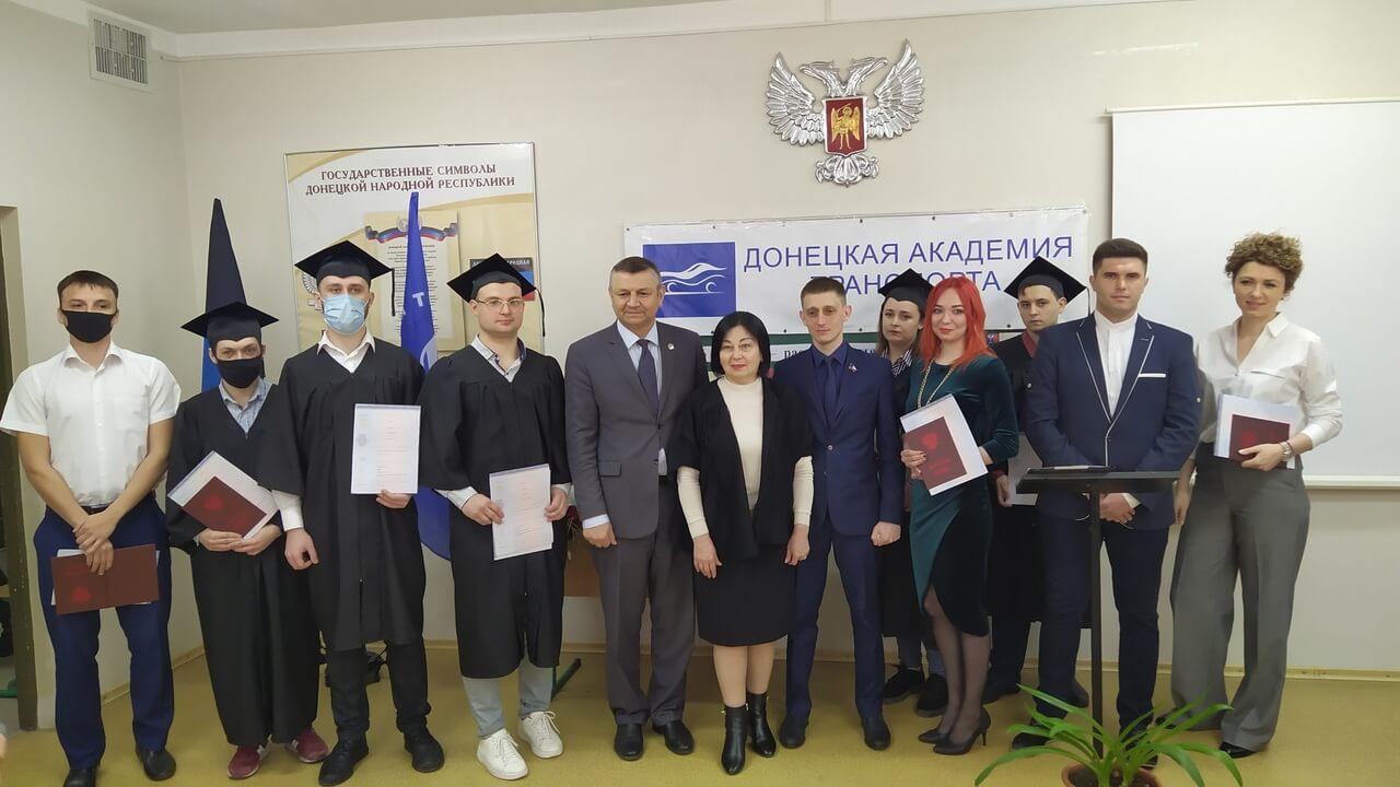 Вручение дипломов РФ выпускникам Академии 19.04.2021
