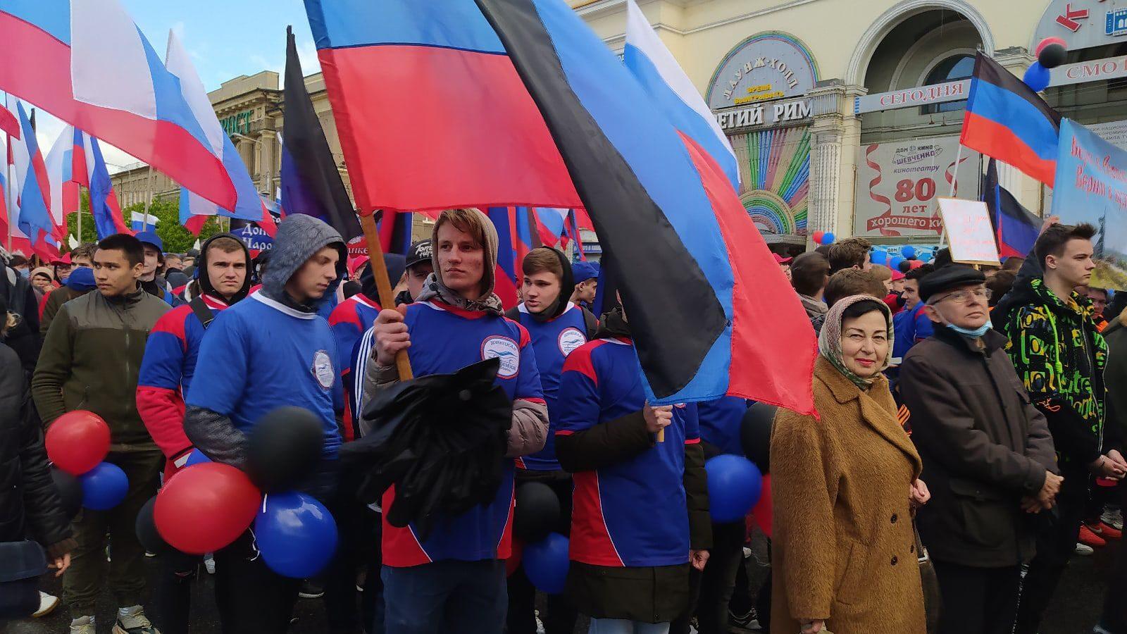 День Донецкой Народной Республики 11.05.2021