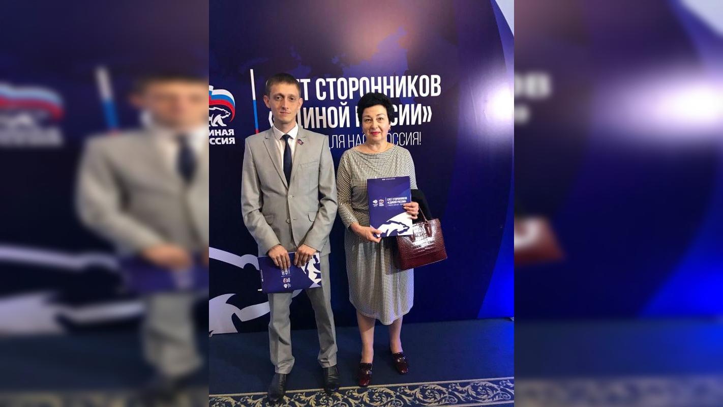 8 сентября в столице Донецкой Народной Республики открылся слёт сторонников партии «Единая Россия».