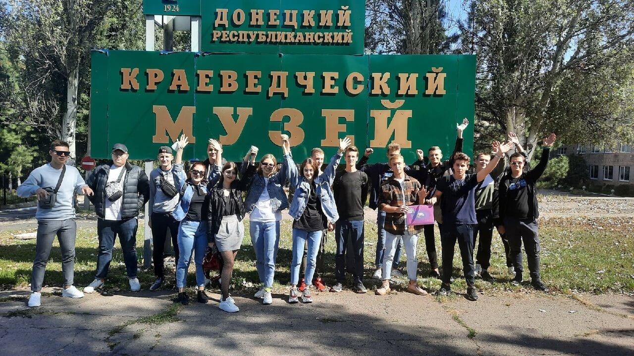 Экскурсия в Донецкий республиканский краеведческий музей